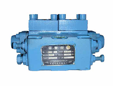 Sph40 two way balance valve